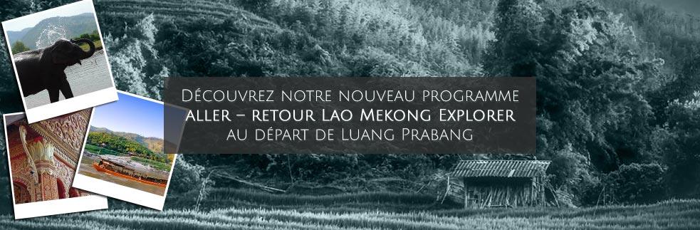 cartouche-explorer-fr-v2